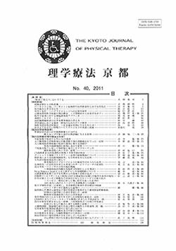 leaflet_40