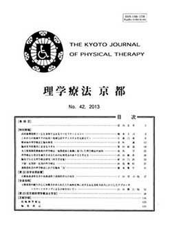 leaflet_42