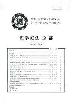 leaflet_43