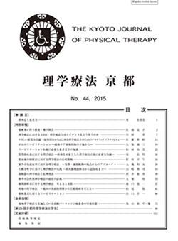 leaflet_44
