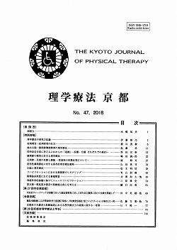 leaflet_47
