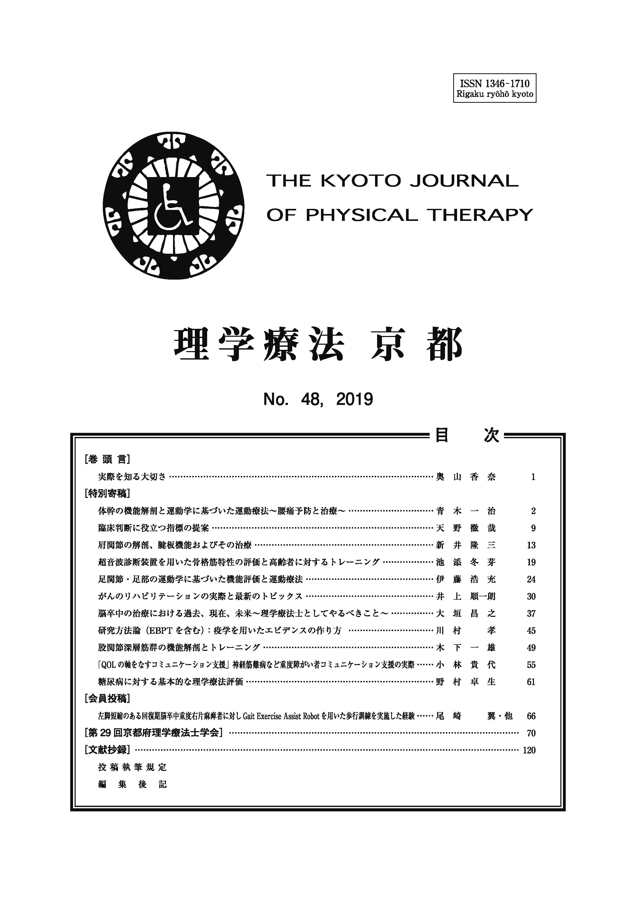 leaflet_48