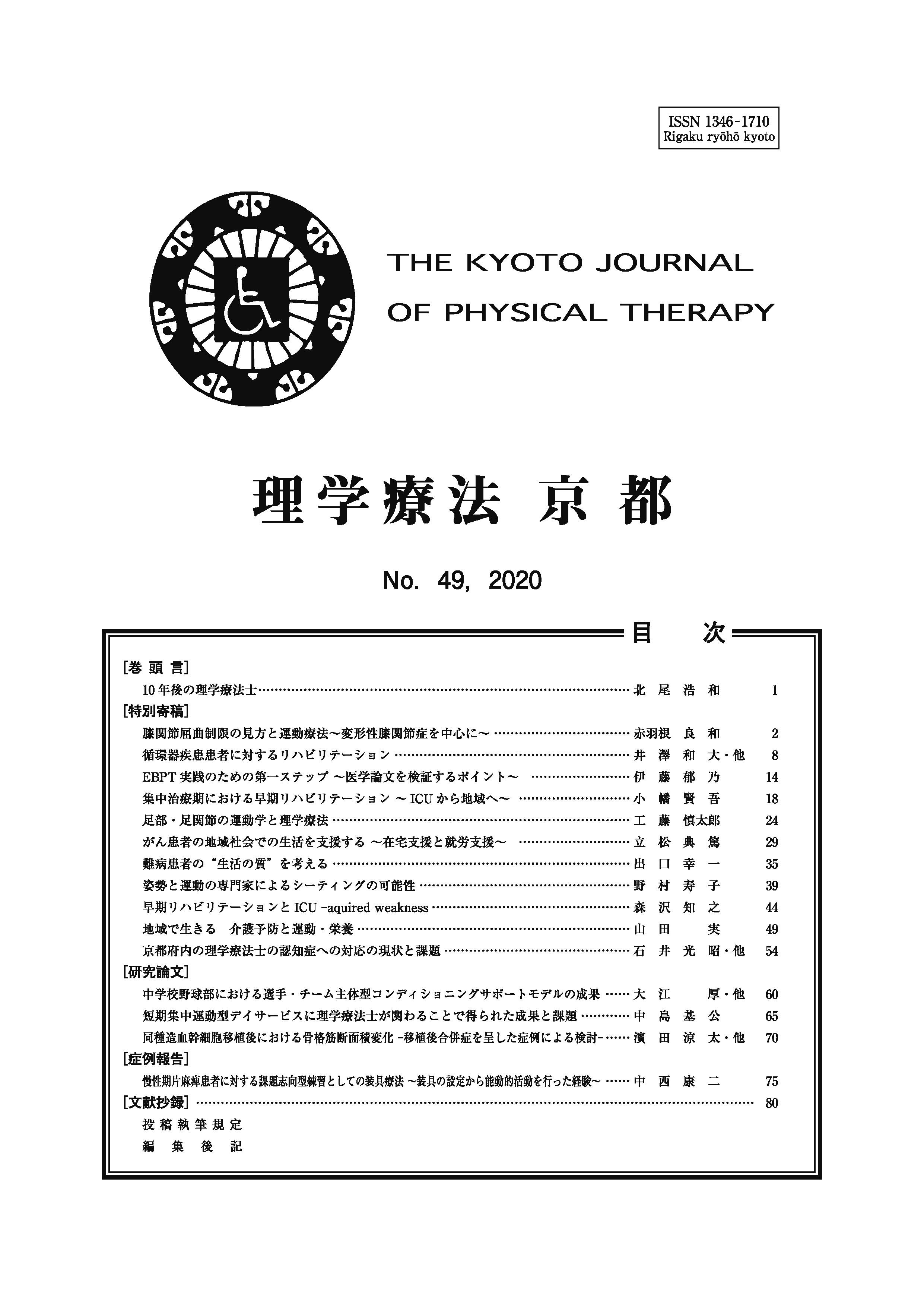 leaflet_49